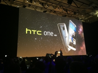 Prvi utisci: HTC One M9