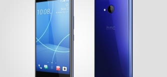 Test: HTC U11 Life (Video)