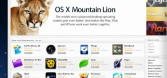 Mountain Lion u akciji (video)