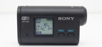 Test: Sony Action Cam