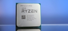 Test: AMD Ryzen 9 3950X (Video)