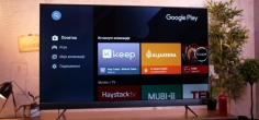 Test: Vivax 55UHD96T2 4K Android TV (Video)