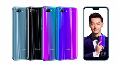 Test: Honor 10 (Video)