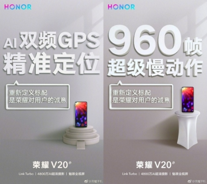 Honor View 20 će moći da snima 960 fps video