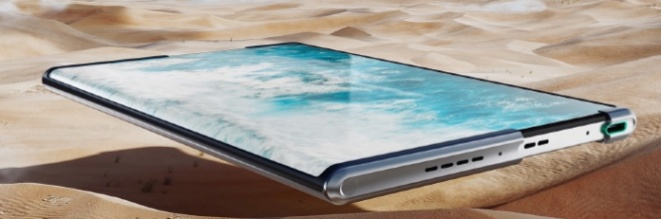 Samsung Galaxy Note je OUT! Rollable Galaxy Scroll je IN!