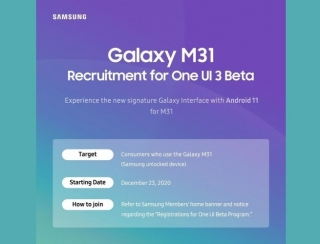 Samsung najavljuje One UI 3.0 beta program za Galaxy M31
