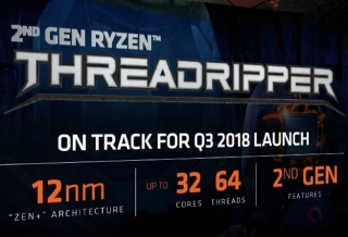 AMD najavio Threadripper druge generacije sa do 32 jezgra i 64 threada