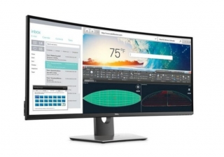 Novi Dell UltraWide monitor je U3818DW model