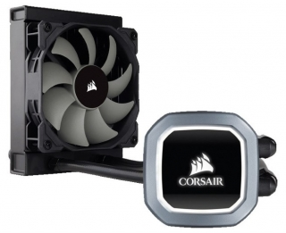 Corsair objavio H60 2018 Edition CPU kuler