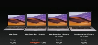 Apple ažurirao MacBook liniju novim Intel procesorima