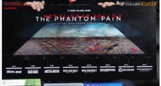 Metal Gear Solid V: The Phantom Pain PlayStation 4 gameplay video