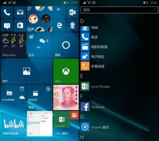 Procureli screenshotovi za Windows 10 Mobile build 10512