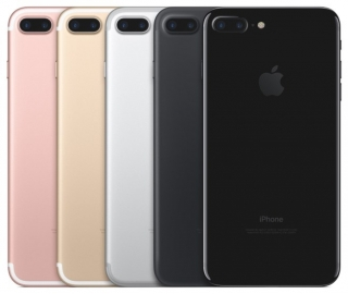 Proizvodnja Apple iPhone 7 telefona košta 225 dolara
