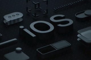 Apple najavio iOS 12