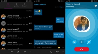 Ovako Universal Skype iskustvo izgleda na Windows 10 Mobile platformi (video)
