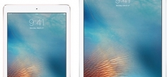 Apple planira tri nova iPad tableta za 2017. godinu