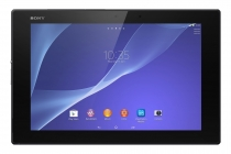 Xperia Z2 Tablet SGP511 16GB (Crna)